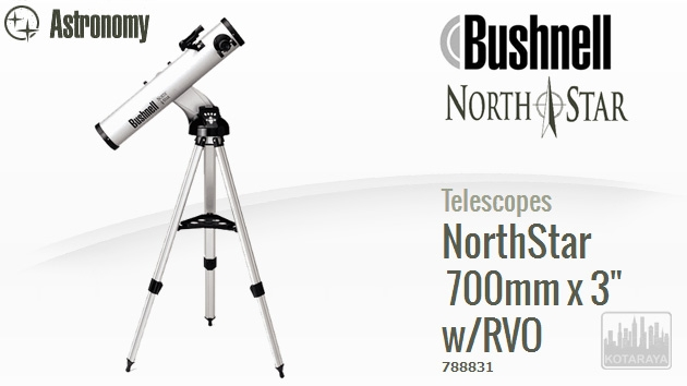 Bushnell NorthStar 700mm x 3