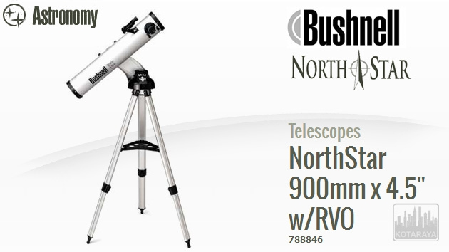 Bushnell NorthStar 900mm x 4.5