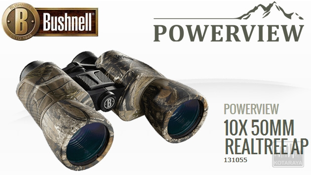 Bushnell Powerview 10x 50mm RTAP Camo