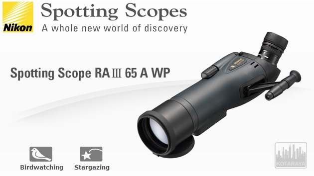 Nikon Spotting Scope RAIII 65 A WP