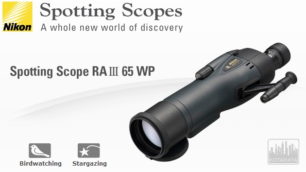 Nikon Spotting Scope RAIII 65 WP 20-60x65mm